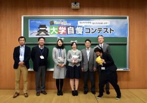 長野で十文字の良さをアピール/大学自慢コンテストに参加