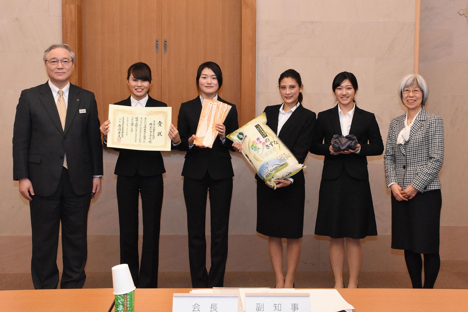 食物栄養学科チームが2年連続優秀賞/県産米を活用したオリジナルレシピ2015