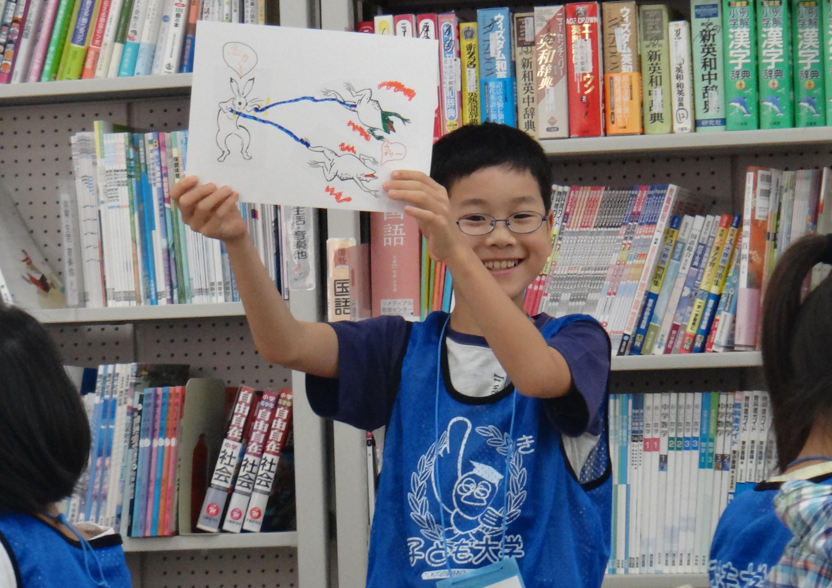 平成29年度『子ども大学しき』開校