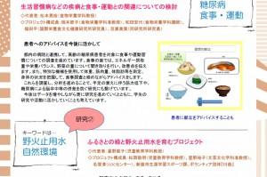 ニュースレター第13号を発行