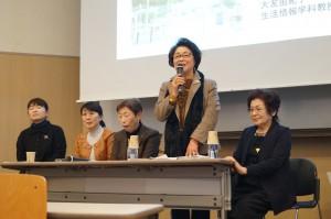 地域で活躍する女性たち/生活情報学科公開講座を開催