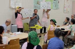 令和元年度第1回「ほっとカフェ@十文字」を開催